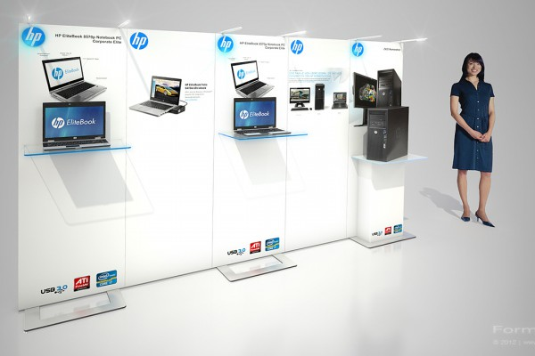 Messe, 3D Visualisierung HP Notebook